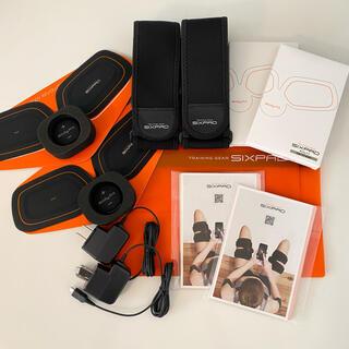 シックスパッド(SIXPAD)の【2つセット】シックスパッド SIXPAD BodyFit2 本体 充電式(トレーニング用品)