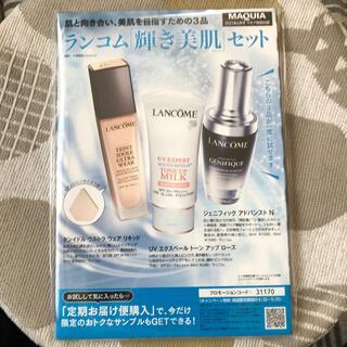 LANCOME - ランコム「輝き美肌」セット