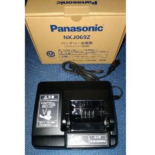 パナソニック(Panasonic)のPanasonic NKJ069Z バッテリー充電器(その他)