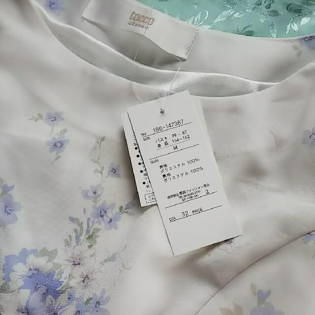 tocco(トッコ)のトッコ ワンピース 新品 レディースのワンピース(ひざ丈ワンピース)の商品写真