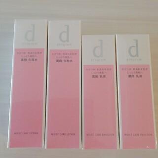 ディープログラム(d program)のdプログラム モイストケア 化粧水 乳液 セット(化粧水/ローション)