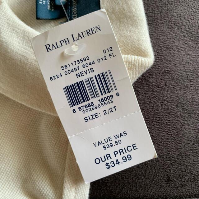 POLO RALPH LAUREN(ポロラルフローレン)のポロラルフローレン ポロシャツ キッズ/ベビー/マタニティのキッズ服男の子用(90cm~)(Tシャツ/カットソー)の商品写真