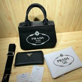 PRADA - 大幅値下げ  プラダ人気2点セット ショッピングバッグ #5