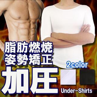 ★ワケアリ★加圧シャツ L_ホワイト(Tシャツ/カットソー(半袖/袖なし))