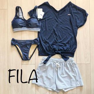 フィラ(FILA)の新品 FILA フィラ 水着 4点セット ブラトップ ショートパンツ BL S(水着)