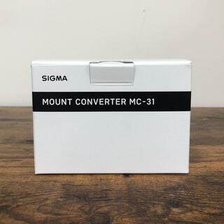 【美品】SIGMA マウントコンバーター MC-31(レンズ(単焦点))