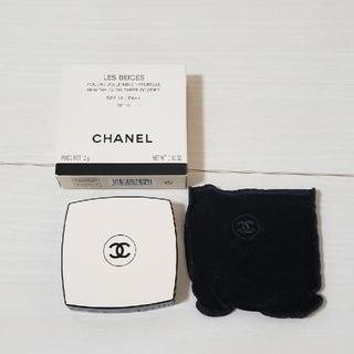 シャネル(CHANEL)のCHANEL プードゥルベルミン 10番(フェイスカラー)