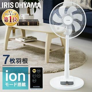 アイリスオーヤマ(アイリスオーヤマ)の【リモコン付】アイリスオーヤマ7枚羽AC扇風機(扇風機)