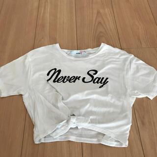 スナイデル(snidel)のスナイデル ガール110 シャツ(Tシャツ/カットソー)