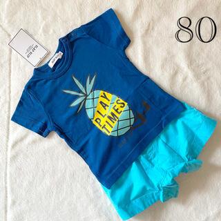 BeBe - Tシャツ ショートパンツ 男の子 70 80 べべ BeBe 未使用 新品