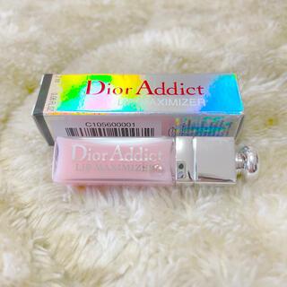 Dior - ディオール マキシマイザー 001 ミニ サンプル