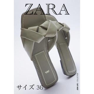ZARA - ZARA レザーフラットサンダル