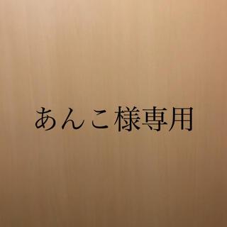 ミニレター63円✖︎5枚  (使用済み切手/官製はがき)