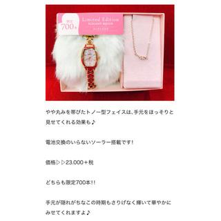 Angel Heart - エンジェルハート 時計 限定