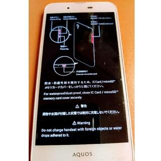 シャープ(SHARP)のAQUOS SHV37(スマートフォン本体)
