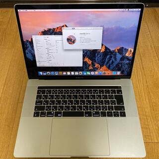 Apple - MacBook Pro 2017 15インチ  新品同様 充電回数10回