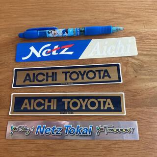 トヨタ(トヨタ)の愛知トヨタ ステッカー AICHI TOYOTA ネッツ愛知 セット売り(車外アクセサリ)