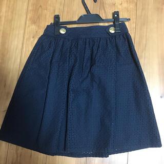 バーバリーブルーレーベル(BURBERRY BLUE LABEL)のBURBERRY BLUE LABEL スカート(ひざ丈スカート)