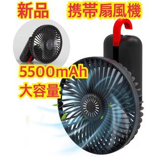 新品 携帯扇風機 ハンディファン 卓上扇風機 手持ち扇風機 扇風機 LED 夏(扇風機)