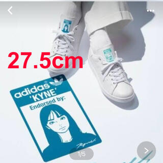adidas - KYNE × ADIDAS STAN SMITH 27.5cm