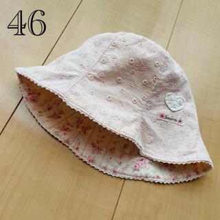 スーリー(Souris)のスーリー 46 帽子 リバーシブル 春夏物 ピンク(帽子)