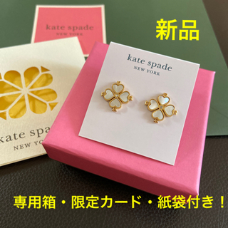 kate spade new york - 【ケイトスペード】新品❣️デミファイン レガシー ロゴ スタッズ・ピアス