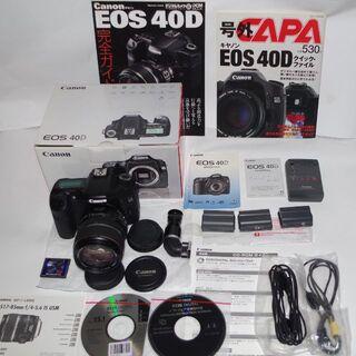 Canon - デジタルカメラ Canon EOS40D + おまけ