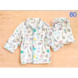 コンビミニ(Combi mini)のコンビミニ  パジャマ 80(パジャマ)