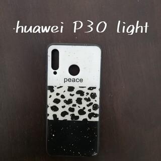 HUAWEI - 中古携帯カバー