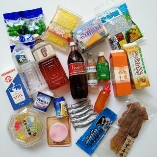 リーメント スーパーの食べ物セット ミニチュア