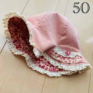 スーリー(Souris)のスーリー 48〜50 帽子 リバーシブル コーデュロイ 秋冬物(帽子)