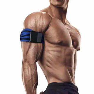 加圧トレーニングベルト《2本セット》 トレーニング 筋トレ エクササイズ 加圧(エクササイズ用品)