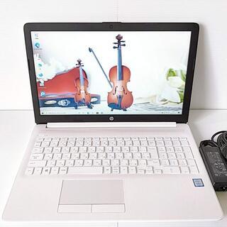 HP - HP 15-da0089TU Core i3-7020U デュアルストレージ