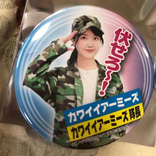 ノギザカフォーティーシックス(乃木坂46)の乃木坂46 ノギザカスキッツ 缶バッジ(アイドルグッズ)