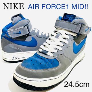 ナイキ(NIKE)のNIKE/ナイキ★AIR FORCE1/エアフォース1★グレー×青×白★24.5(スニーカー)