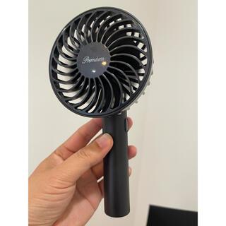 DINERS CLUB 充電式ファン 風力3段階 首角度可変(扇風機)