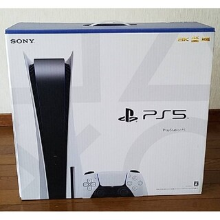 PlayStation - PlayStation5   CFI-1000A01 中古