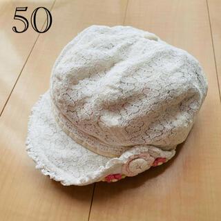 スーリー(Souris)のスーリー 50 帽子 キャスケット 白(帽子)