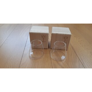 スガハラ(Sghr)の富士山グラス スガハラ 2個セット(グラス/カップ)