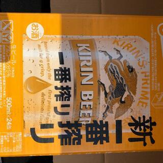 新品未開封 キリン 新一番搾り 24本 500ml缶ビール (ビール)