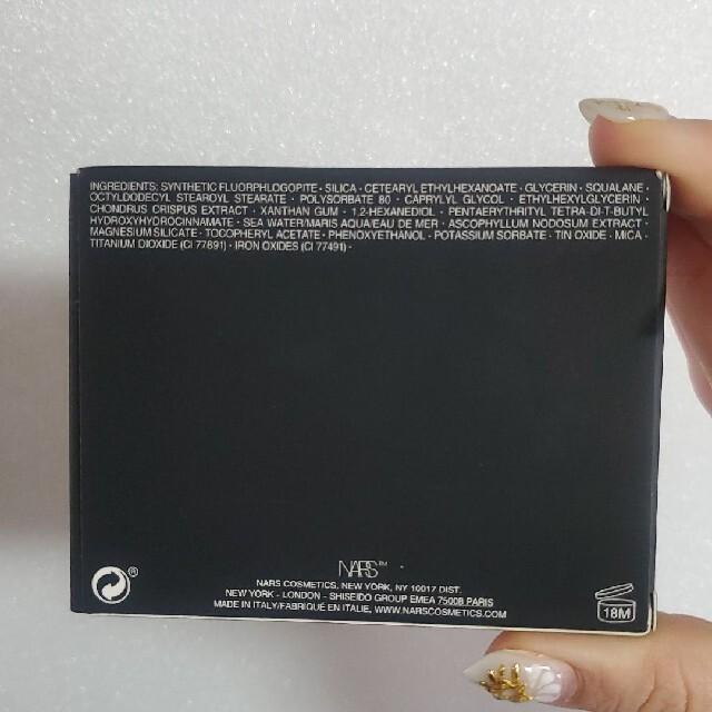 NARS(ナーズ)のNARS セッティングパウダー コスメ/美容のベースメイク/化粧品(フェイスパウダー)の商品写真