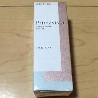 Primavista - プリマヴィスタ スキンプロテクトベース 皮脂くずれ防止 化粧下地 新品未開封