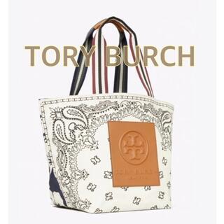 Tory Burch - 【新品】軽量&大容量!トリーバーチグレイシー プリントキャンバストート