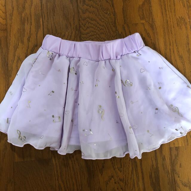 120センチ スカート キッズ/ベビー/マタニティのキッズ服女の子用(90cm~)(スカート)の商品写真