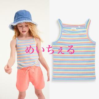 ネクスト(NEXT)の【新品】next レインボー ストラッピータンクトップ(オールド)(Tシャツ/カットソー)