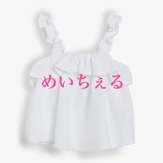ネクスト(NEXT)の【新品】next ホワイト リネン混トップス(オールド)(Tシャツ/カットソー)