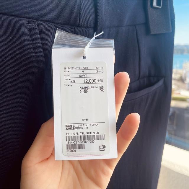 BEAUTY&YOUTH UNITED ARROWS(ビューティアンドユースユナイテッドアローズ)の値下げ 新品未使用ビューティ&ユースユナイテッドアローズ ツイルセミフレアパンツ レディースのパンツ(その他)の商品写真