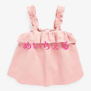ネクスト(NEXT)の【新品】next ピンク リネン混トップス(オールド)(Tシャツ/カットソー)
