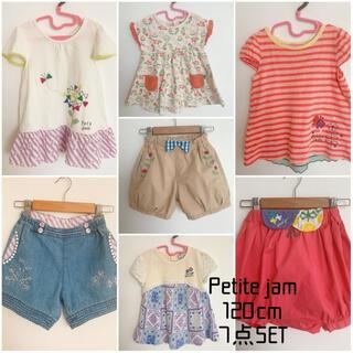 プチジャム(Petit jam)のプチジャム 120cm まとめ売り 7点セット ショートパンツ かぼちゃパンツ(Tシャツ/カットソー)