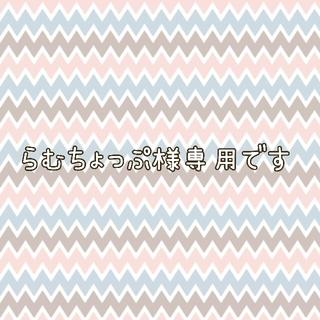 688 ふわふわ fuwaraミニトートバッグ(バッグ/レッスンバッグ)